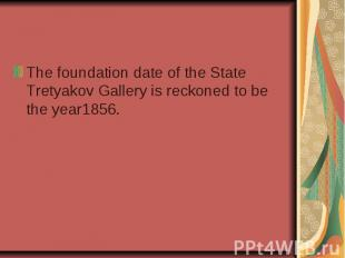 The foundation date of the State Tretyakov Gallery is reckoned to be the year185