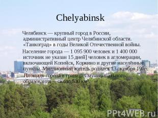 Chelyabinsk Челябинск — крупный город в России, административный центр Челябинск