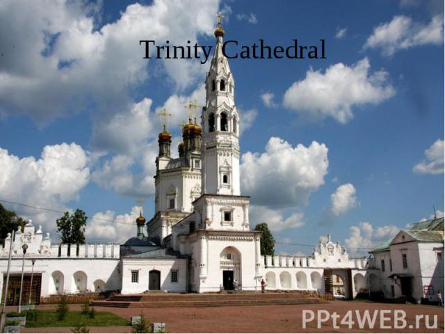 Trinity Cathedral