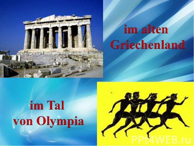 im Tal von Olympia im alten Griechenland
