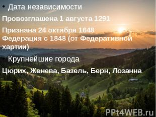 Дата независимости Дата независимости Провозглашена 1 августа 1291 Признан