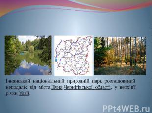Ічнянський націона льний природній парк Ічнянський націона льний природній парк