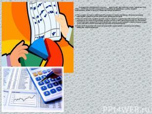На предприятии разрабатывается несколько видов текущих инвестиционных планов. Гл