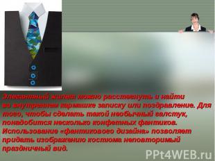 Элегантный жилет можно расстегнуть инайти вовнутреннем кармашке записку или по
