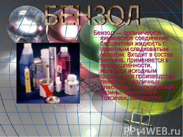 chemistry of arenes
