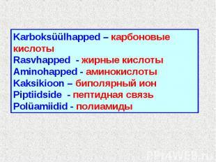 Karboksüülhapped – карбоновые кислотыRasvhapped - жирные кислотыAminohapped - ам