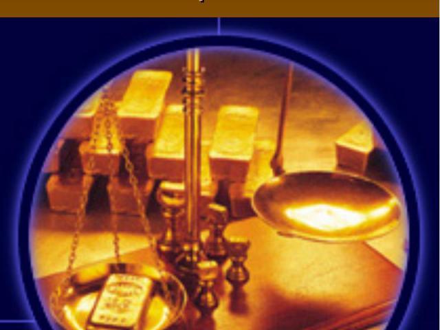 Химия в жизни общества