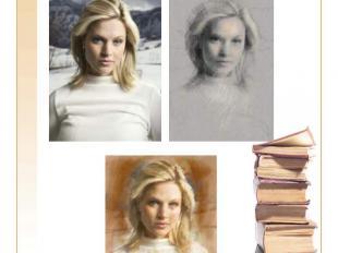 Эффект рисования