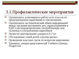 3.1.Профилактические мероприятия Организовать планомерную работу всех классов по