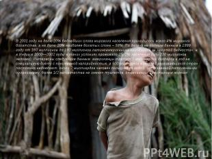 В 2001 году на долю 20% беднейших слоев мирового населения приходилось всего 4%