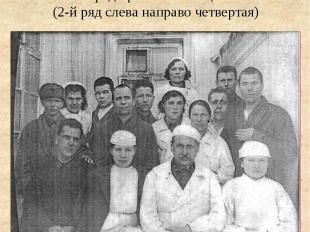 Медсестра Тухватуллина Сара среди раненых бойцов(2-й ряд слева направо четвертая
