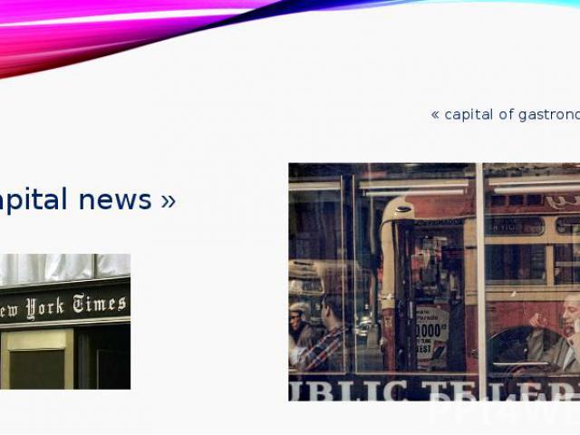 « capital of gastronomy »«capital news »