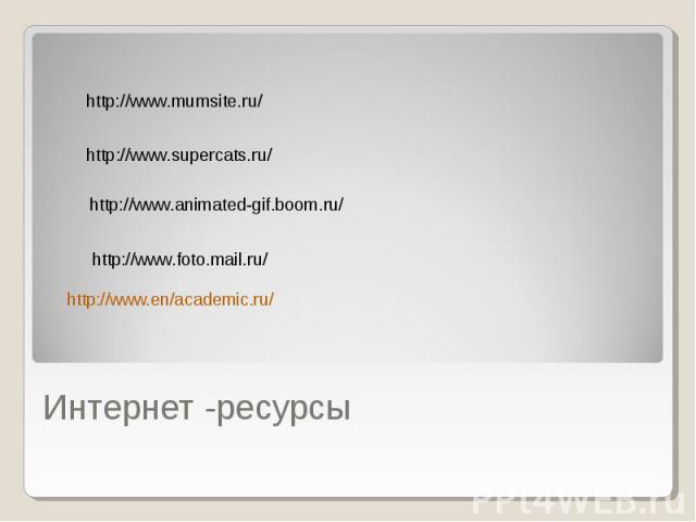 http://www.en/academic.ru/http://www.en/academic.ru/