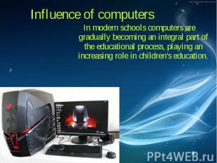 In modern schools computers are gradually becoming an integral part of the educa
