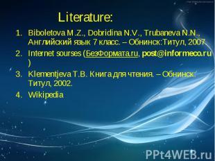 Biboletova M.Z., Dobridina N.V., Trubaneva N.N., Английский язык 7 класс. – Обни