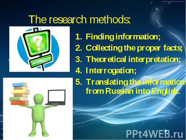 Finding information; Finding information; Collecting the proper facts; Theoretical interpretation; Interrogation; Translating the information from Russian into English.