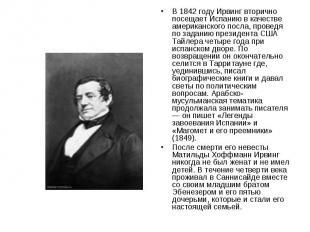 В 1842 году Ирвинг вторично посещает Испанию в качестве американского посла, про