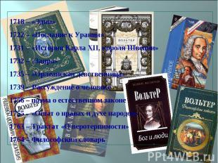1718 – «Эдип» 1722 – «Послание к Урании» 1731 – «История Карла XII, короля Швеци