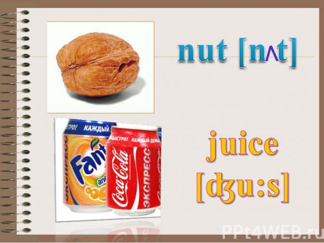 nut [n t] juice [ʤu:s]