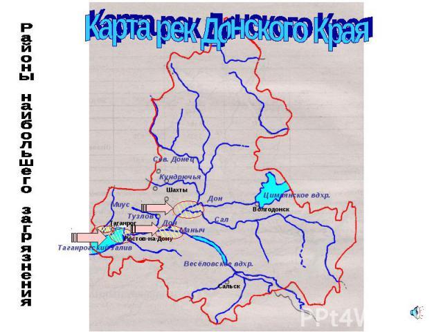 Карта рек Донского Края Районы наибольшего загрязнения