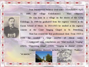 Ivan Stepanovich Palantay (real name - Klyuchnikov, April 11, 1886, the village