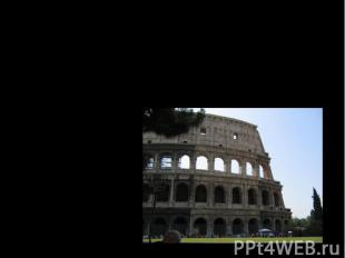 В Древней Греции и в Древнем Риме происхождение определяло положение человека в
