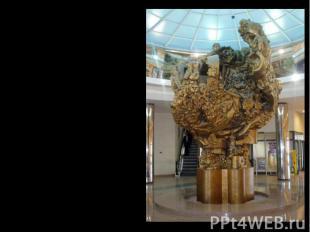 Скульптура Эрнста Неизвестного «Древо жизни»