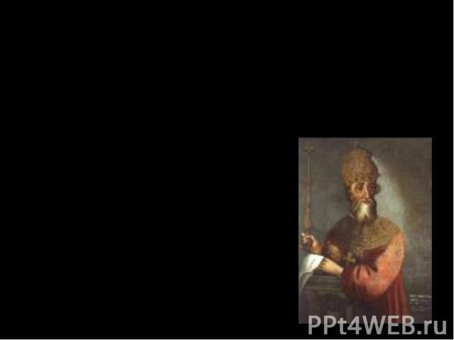 Генеалогия играло большую роль и в политической жизни. Например, русский царь Иван Грозный, прежде чем идти на переговоры с другими правителями, выяснял их родословную.