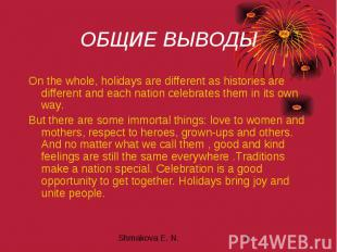 ОБЩИЕ ВЫВОДЫ On the whole, holidays are different as histories are different and
