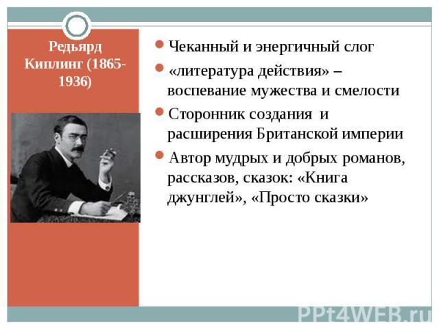 19 век в зеркале художественных исканий литература доклад 9826