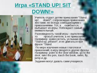 "Игра «STAND UP! SIT DOWN!» Учитель отдает детям приказания ""Stand up! Sit down!"""
