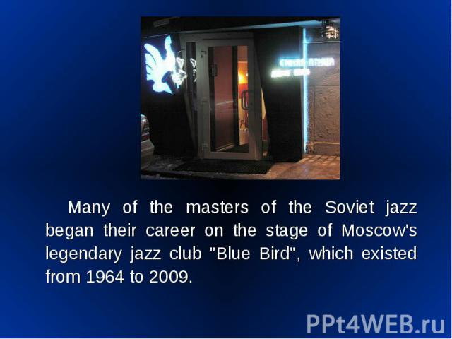 Many of the masters of the Soviet jazz began their career on the stage of Moscow's legendary jazz club