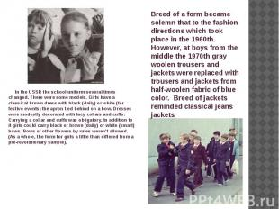 In the USSR the school uniform several times changed. There were some models. Gi