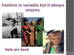 Fashion is variable but it always returns.