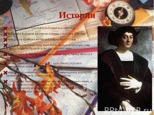 ИсторияОстров был открыт Христофором Колумбом в 1494 году. Своё первое поселение