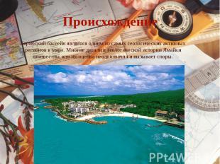 ПроисхождениеКарибский бассейн является одним из самых геологических активных ре