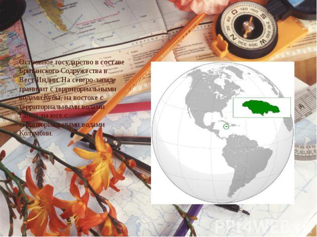 Островное государство в составе Британского Содружества в Вест-Индии. На северо-западе граничит с территориальными водами Кубы, на востоке с территориальными водами Гаити, на юге с территориальными водами Колумбии.