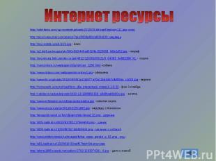 http://wild-facts.com/wp-content/uploads/2010/05/AfricanElephant111.jpg- слонhtt