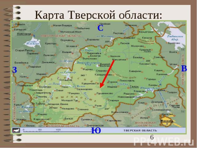 Карта Тверской области: