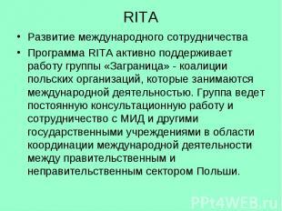 RITA Развитие международного сотрудничества Программа RITA активно поддерживает