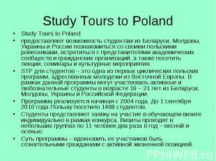 Study Tours to Poland Study Tours to Poland предоставляют возможность студентам