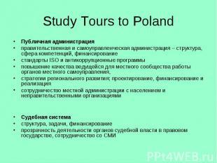Study Tours to Poland Публичная администрация правительственная и самоуправленче