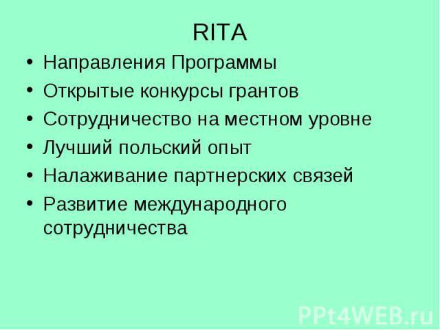 RITA Направления Программы Открытые конкурсы грантов Сотрудничество на местном уровне Лучший польский опыт Налаживание партнерских связей Развитие международного сотрудничества
