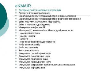 eKMAIR Авторські роботи окремих дослідників Дисертації та автореферати Загальноу