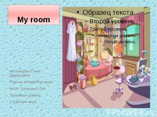 My roomИноземцева Елена ДмитриевнаУчитель английского языкаМКОУ Луговская СОШЗон