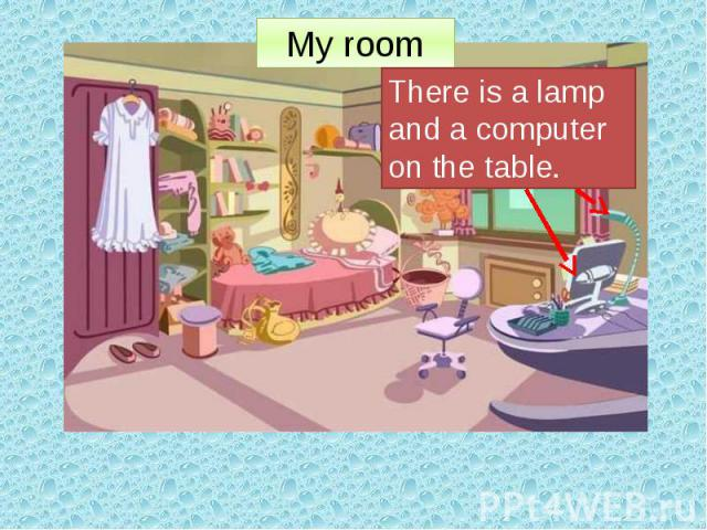 There is a lamp and a computer on the table.
