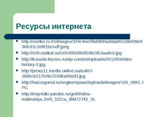 http://vsetke.ru:81/images/324c4eef2bd4fd0a/bda08138ef38e836fcd1c3ef81bc5eff.jpe
