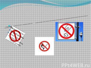 5.В спортивной раздевалке запрещается вставать на подоконники, открывать окна,