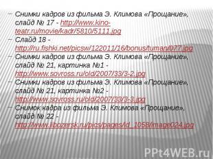 Курбатов В. Валентин Распутин (личность и творчество). М., Советский писатель, 1