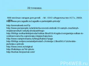 http://ummahweb.net/?p http://www.purepeople.ru/article/ria-novosti-otobrali-10-